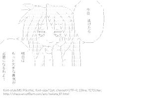 [AA]Hiiragi Kagami (RakiSta)