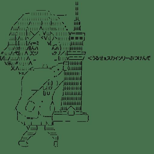 Hirasawa Yui & TOKYO SKYTREE (Keion!)