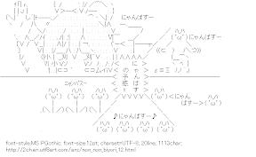 [AA]Miyauchi Renge Presentiment (Non Non Biyori)