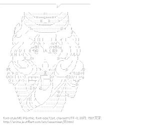 [AA]軍服ささみさん (ささみさん@がんばらない)
