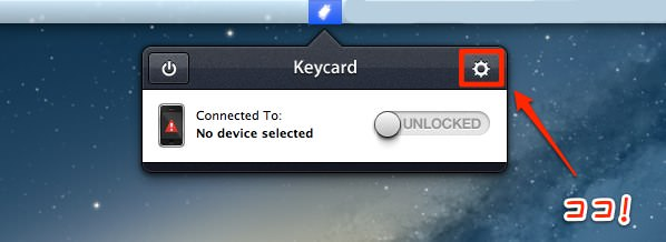 1mac app utilities keycard