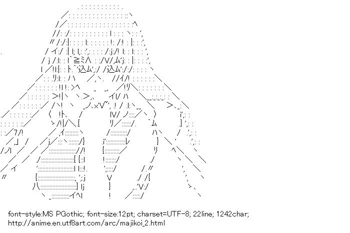 Maji de Watashi ni Koishinasai!,Kawakami Momoyo