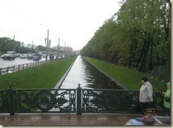Swan Canal (Small)