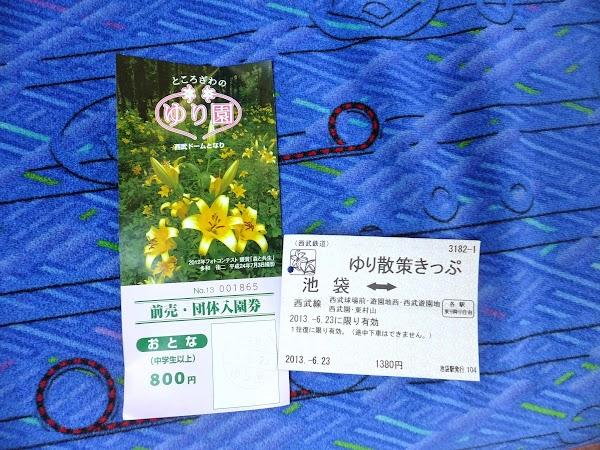 DSCF8371_1.JPG
