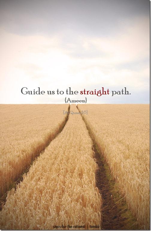 Guide us ya Allah