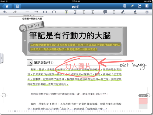 Foxit Mobile PDF-00