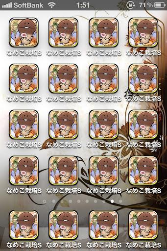 2012_ 5_11_20_ 5.jpg