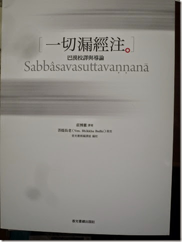 P1170413