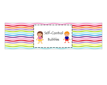 Self-Control Bubbles