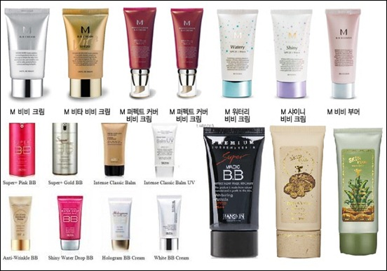 bb-creams misc 2