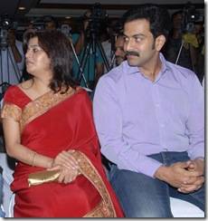 Prithviraj Supriya Latest Photos event pictures
