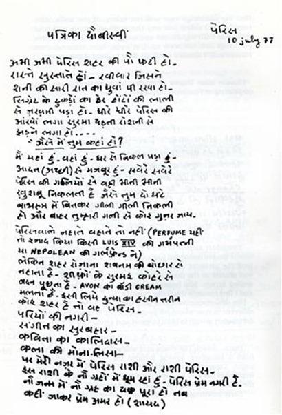 husain013 (Small)