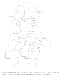 [AA]Kenmochi Shiena (Riddle Story of Devil)