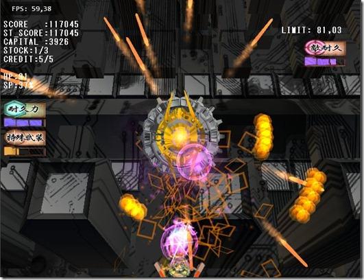 Denkou STG 2 (free indie game) (3)