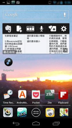 SwipePad-05