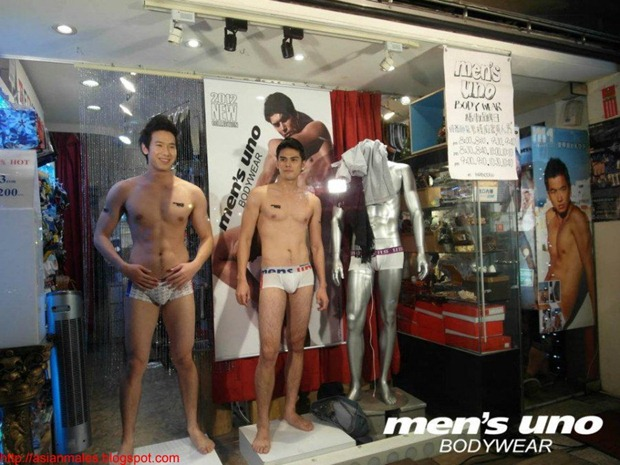 Asian Males - Men's Uno Bodywear  2012 new collection-22