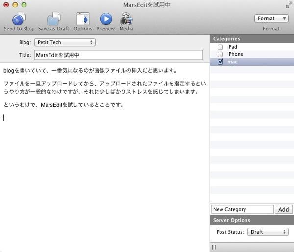 Screenshot 60