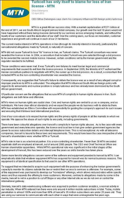 MTN STATEMENT ABOUT TURKCELL LAWSUIT CEO SIFISO DABENGWA STATEMENT 12 APRIL 2012