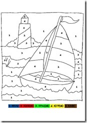 color-by-numbers-sail-boat