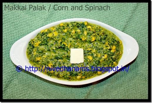 Makkai Palak - IMG_5053