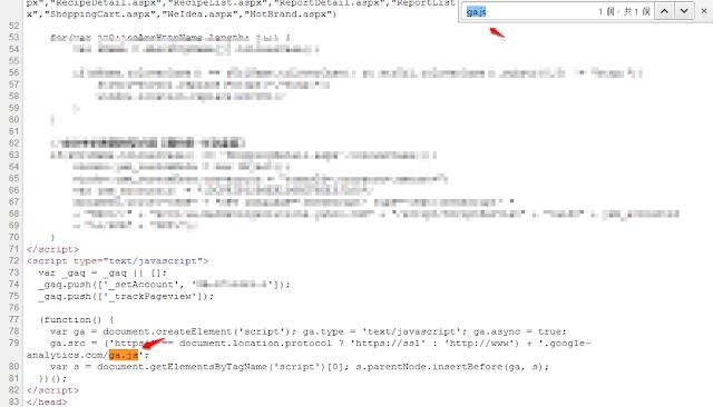 頁面確認資源編號.png