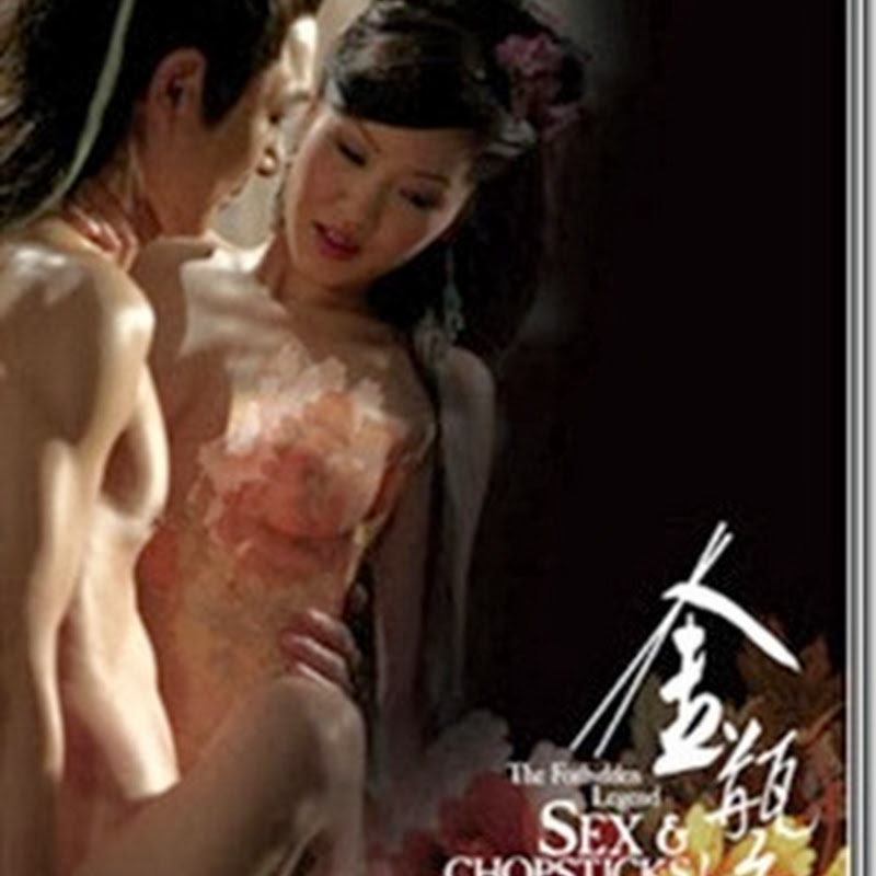The Forbidden Legend Sex and Chopsticks I HD บทรักอมตะ 1