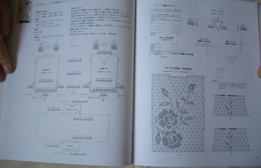 46 jpg nhk crochet revista japonesa de tejido a crochet blusas