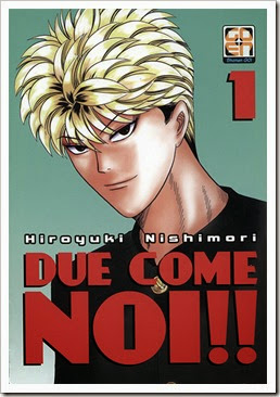 Due_come_noi_cover