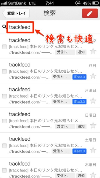 1Gmail ver20