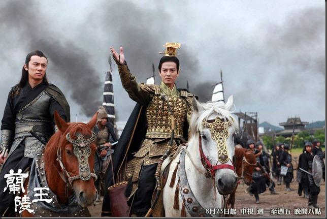 蘭陵王-陳曉東