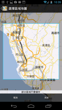google maps offline-02