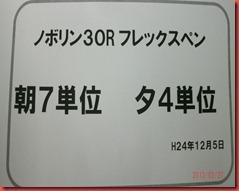 GEDC0785