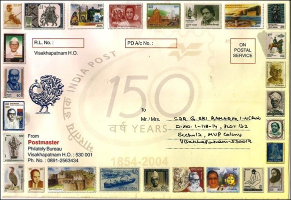 Special envelope of Philatelic Bureau Visakhapatnam