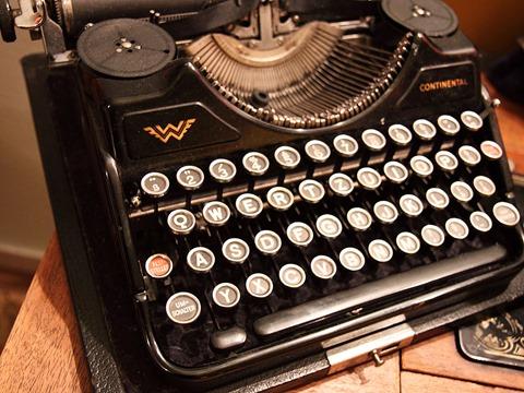 """Old Typewriter"" by Petr Kratochvil"
