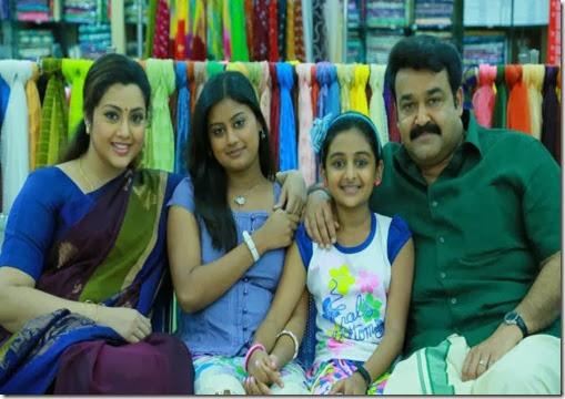 malayalam_film_drishyam_pics