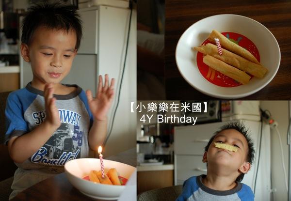 2012 樂樂四歲生日 Mater cake1