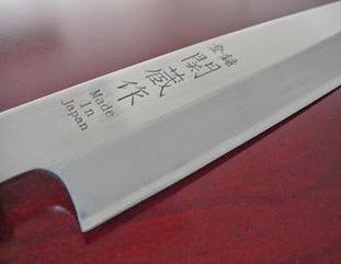 Faca para Sashimi – Preços, Modelos, Onde Comprar