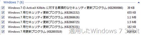 2013-11-13_084449