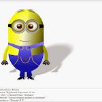 8_Minion.jpg