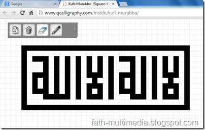 Kufi Murabba' vector finish