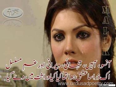 Ishq-Dard-Shayari