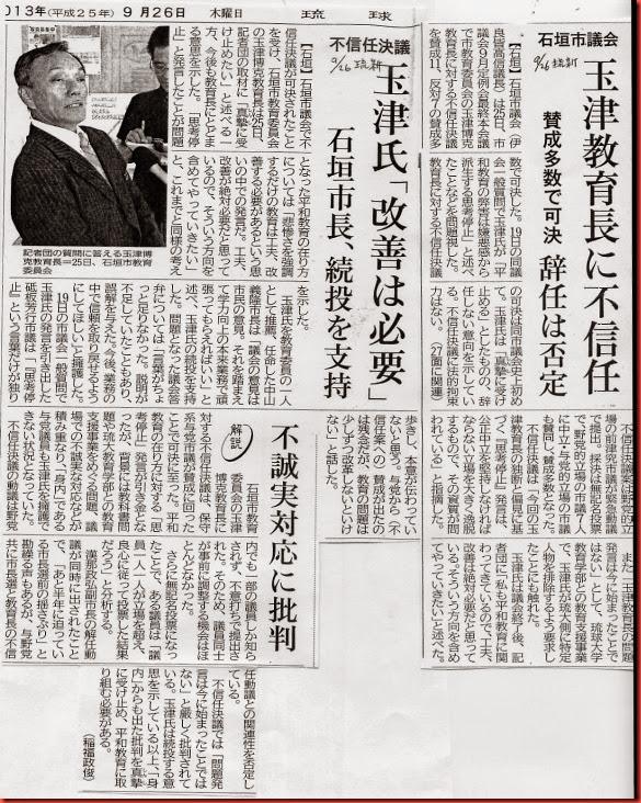Image2玉津