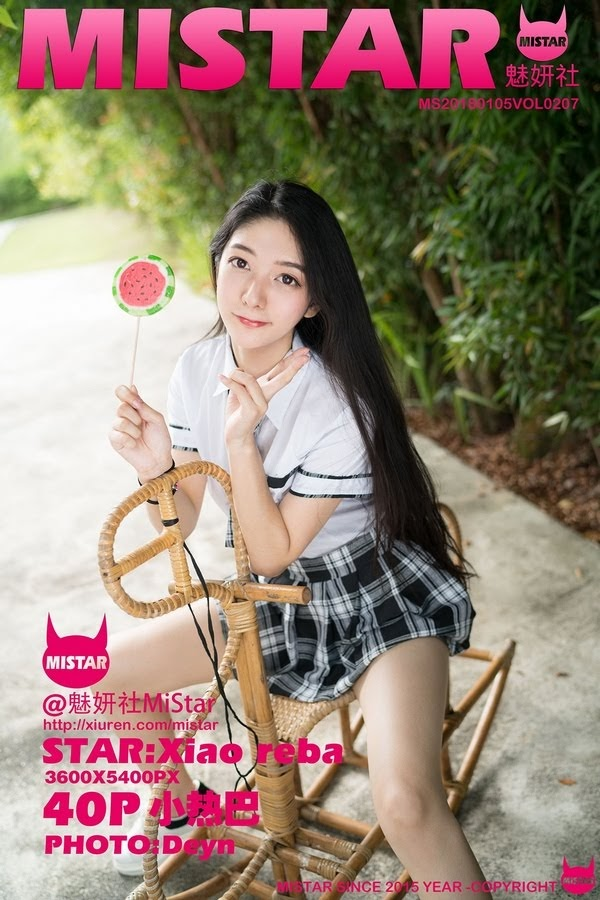 [Xiuren.Com] MiStar, Vol. 207 - Xiao Reba - idols