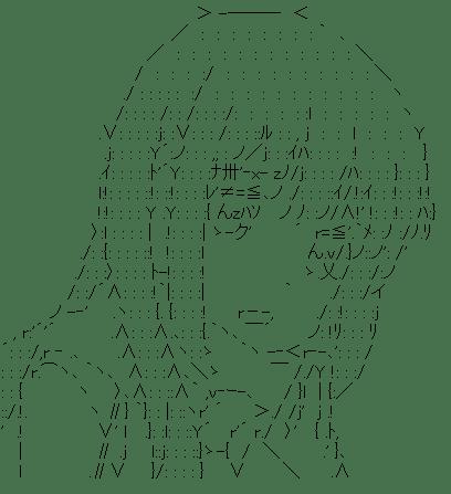 松実宥 (咲)