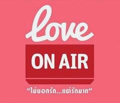 love on air[2]