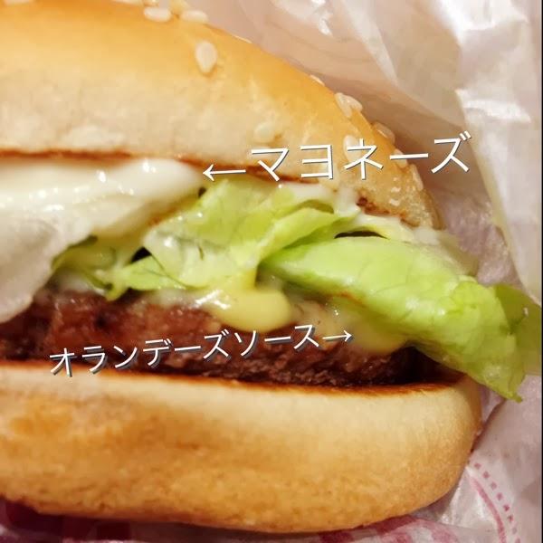 2014 01 29 14 sauce Fotor