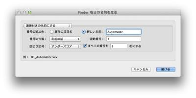 Th 03 Automator2