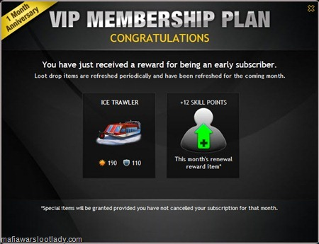 VIP Early