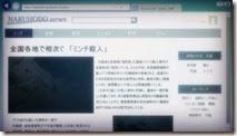 Kiseijuu - 02 -11
