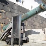 ancient canon in Osaka, Osaka, Japan